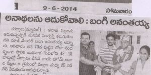 Abandoned-orphan children Andhra Jyothi newspaper-min