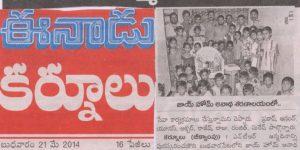 Enadu joyhome children orphanage birthday celebrations-min