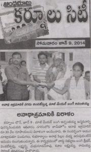 Joy home for children orphanage in Kurnool andhra-bhoomi telugu news paper-min