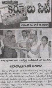 Joy home for children orphanage in Kurnool andhra-bhoomi telugu news paper-min