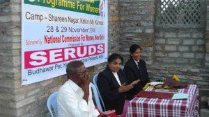 Legal Awareness For Women