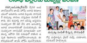 joyhome children orphanage budhavarapeta kurnool andhrapradesh-min