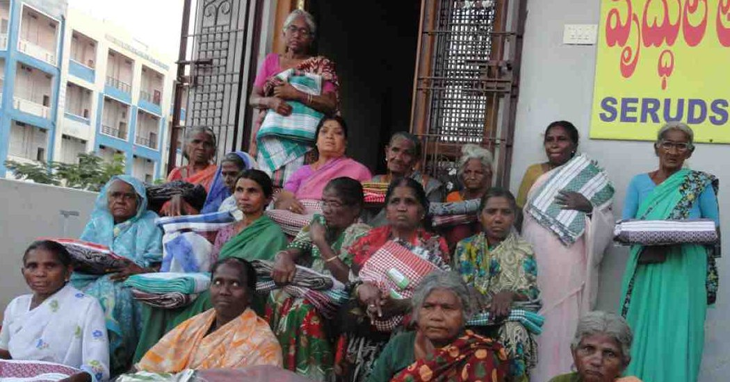 SERUDS NGO Charitable Old Age Home for Women